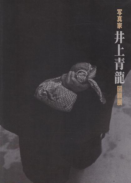 神田神保町 小宮山書店ブログ ...