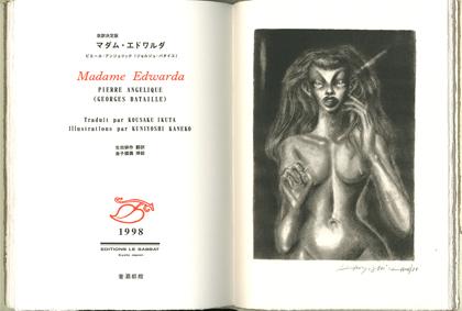 madamee4b8ad1