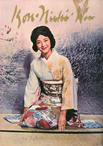 kon-nichi-wa9-1