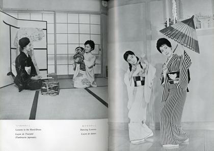 kon-nichi-wa9-9