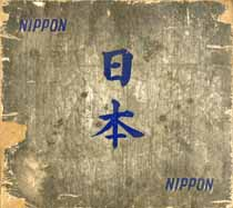 nippon-001-e381aee382b3e38394e383bc