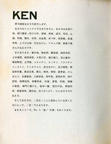 ken002