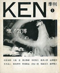 ken004