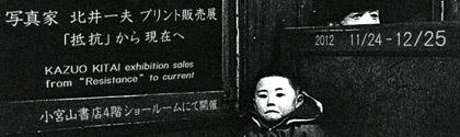 top_banner_kitai-1