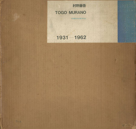 e69d89e6b5a6200