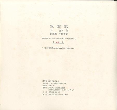 e69cace69c9d4501