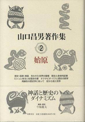 yamaguchi03