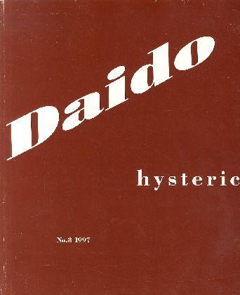Daido hysteric No.8 1997 Osaka