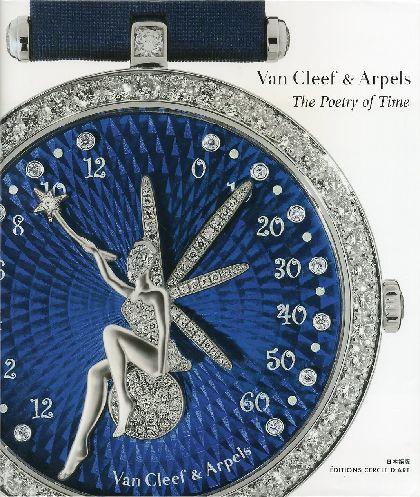Van Cleef & Arpels The poetry of Time