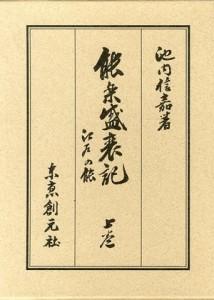 1-2411