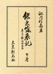 1-243