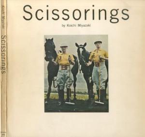 Scissorings