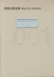001845