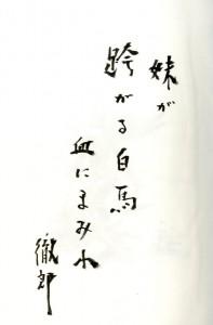 img688
