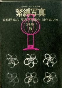img733