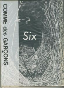 Six (sixth sense) Number4 1989のサムネール