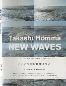 NEW WAVES/ホンマタカシ(NEW WAVES/Takashi Homma)のサムネール