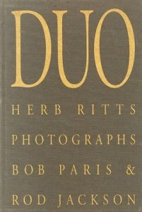 /ハーブ・リッツ(Duo; Bob Paris & Rod Jackson/Herb Ritts )のサムネール