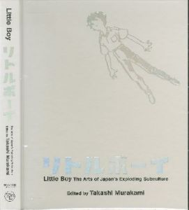 リトルボーイ/編:村上隆(Little Boy: The Arts of Japan's Exploding Subculture/Edited by: Takashi Murakami)のサムネール