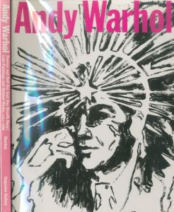 /(Heaven and Hell Are Just One Breath Away! Late Paintings and Related Works, 1984-1986/Andy Warhol)のサムネール