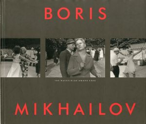 BORIS MIKHAILOV THE HASSELBLAD AWARD 2000のサムネール