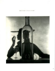 「PASSAGE / A Work Record / Irving Penn 」画像1