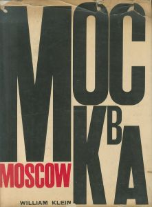 MOSCOW/ウィリアム・クライン(MOSCOW/William Klein )のサムネール