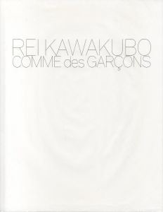 「Rei Kawakubo / COMME des GARÇONS Art of the In-Between / Andrew Bolton」画像1