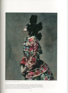 「Rei Kawakubo / COMME des GARÇONS Art of the In-Between / Andrew Bolton」画像3