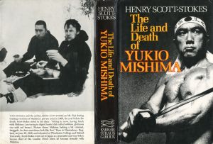 「The Life and Death of Yukio Mishima(英文・仏文 2冊セット) / ヘンリー・スコット=ストークス」画像1
