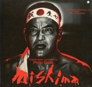 映画「MISHIMA」(日本未公開)/三島由紀夫(LP Record of the Movie's Sound Track