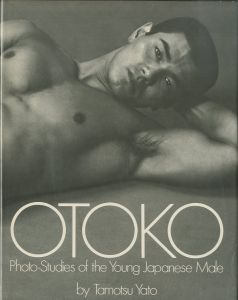 /矢頭保(OTOKO Photo-Studies of the Young Japanese Male/Tamotsu Yato)のサムネール