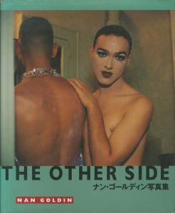THE OTHER SIDEのサムネール