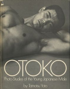 OTOKO Photo-studies of the young Japanese male/矢頭保(OTOKO Photo-studies of the young Japanese male/Tamotsu Yato)のサムネール