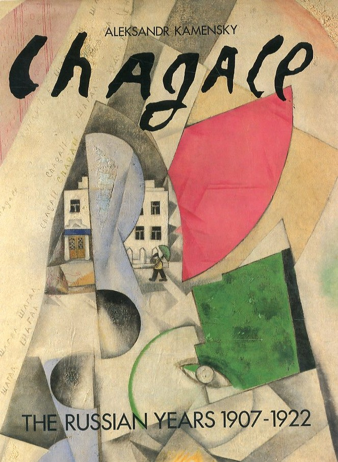 「CHAGALL The Russian years 1907-1922 / Marc Chagall」メイン画像