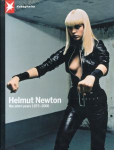 /ヘルムート・ニュートン(Portfolio Nr.63 Helmut Newton     the stern years 1973-2000/Helmut Newton)のサムネール
