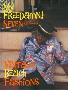 My Freedamn! 7 Vintage Beach Fashionsのサムネール