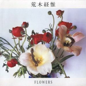 花/荒木経惟(FLOWERS-Life and Death-/Nobuyoshi Araki)のサムネール