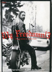 My Freedamn! 3 Vintage Jacket & T-Shirts Issueのサムネール