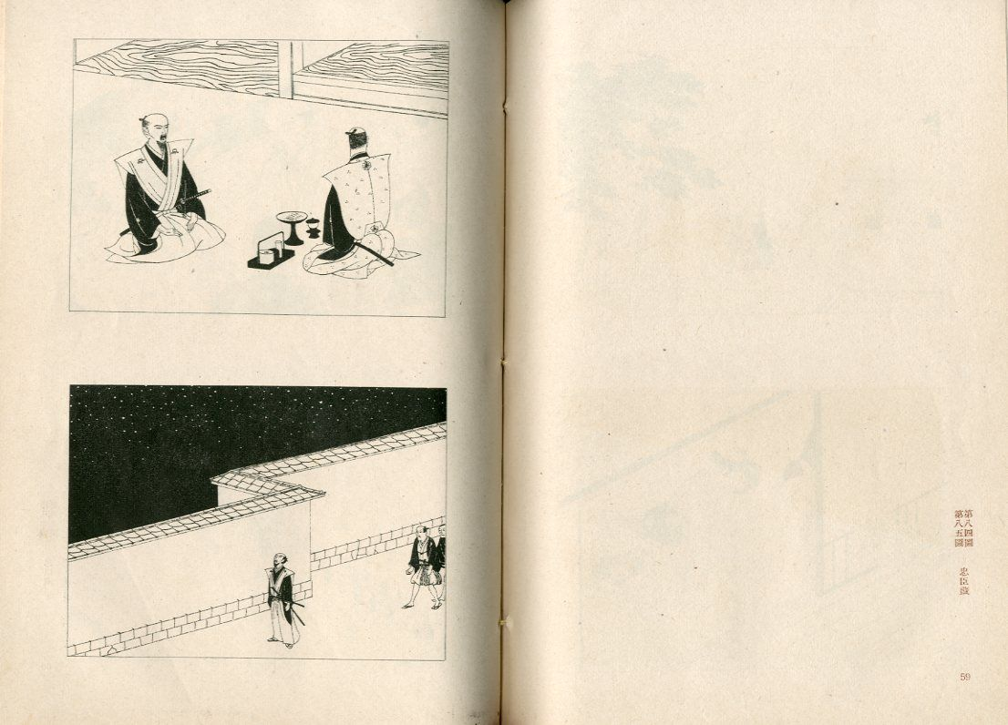 小村雪岱の画像 p1_36