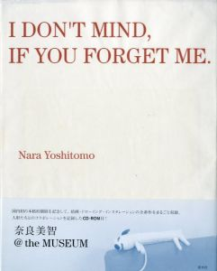 I DON'T MIND,IF YOU FORGET ME.のサムネール