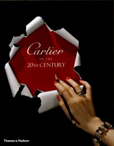 /(Cartier IN THE 20th CENTURY/Chapman Martin, Hall Michael, Papi Stefano, Rainero Pierre, Young- Sanchez Margaret, Zapata Janet)のサムネール