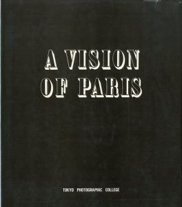 A VISION OF PARISのサムネール