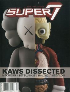 SUPER 7 : Issue14/編: ジャスティン・コバルスキー(SUPER 7 : Issue14/Edit: Justin Kovalsky)のサムネール