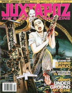 JUXTAPOZ : Special Japanese Art Issue/表紙:丸尾末広(JUXTAPOZ : Special Japanese Art Issue/Cover Illustration: Suehiro Maruo )のサムネール