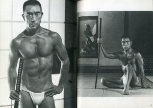 「Young Samurai: Bodybuilders of Japan / Tamotsu Yato / Photo Yukio Mishima / Foreword」画像1
