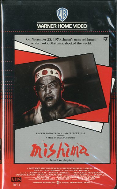 「Mishima: A Life in Four Chapters VHS / FRANCIS FORD COPPOLA GEORGE LUCAS」メイン画像