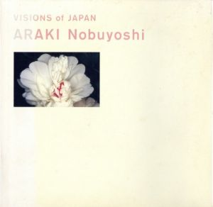 VISIONS of JAPANのサムネール