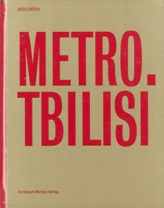 Metro. Tbilisi / Author: Julian Salinas