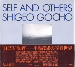 SELF AND OTHERSのサムネール